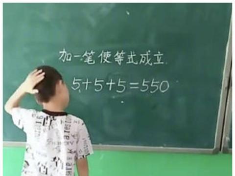 """小学生做数学题走红,网友纷纷称赞:这孩子是""""奥数鬼才""""没错了"""