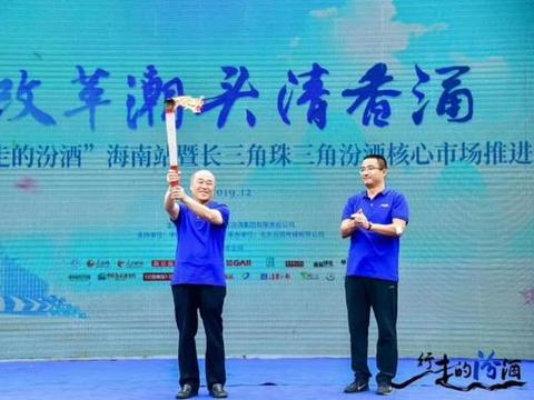 """汾酒与海南:2019""""行走的汾酒""""文化大巡展活动在海南三亚举行"""
