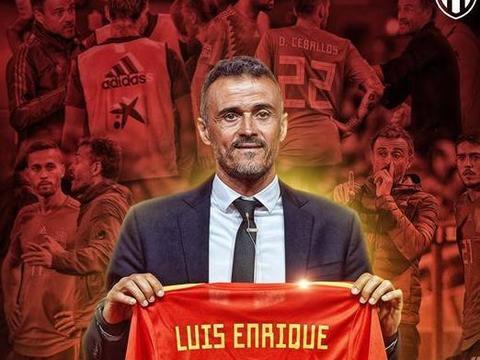 西班牙足协官宣恩里克重掌国家队 莫雷诺带泪离任