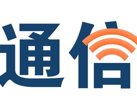 屡遭工信部约谈,中国虚商未来之路如何走?