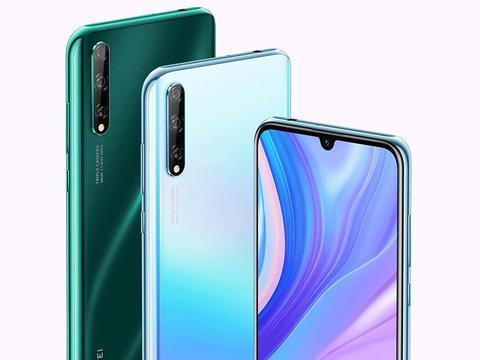 华为发布中低端新品手机,海思麒麟710F进入最后清仓阶段?