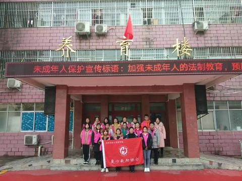 信阳学院爱心救助协会前往儿童福利院开展志愿服务活动
