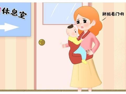 """""""奶孩子了不起啊"""",情侣强占母婴室,宝妈的话让对方无地自容"""
