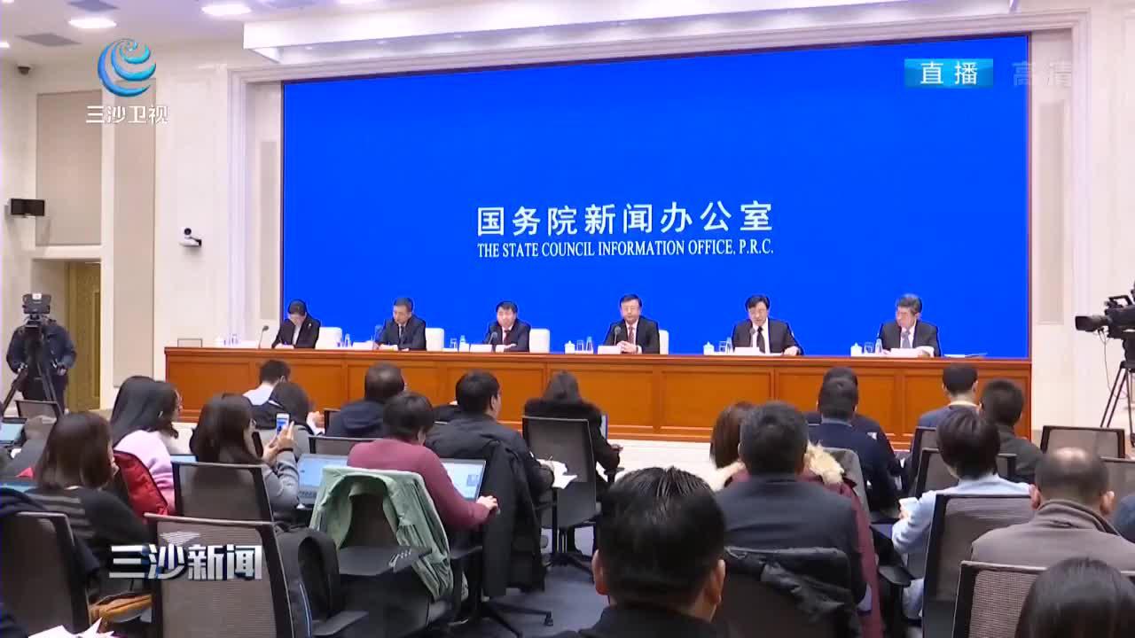 《长江三角洲区域一体化发展规划纲要》发布 打造我国发展强劲活跃增长极