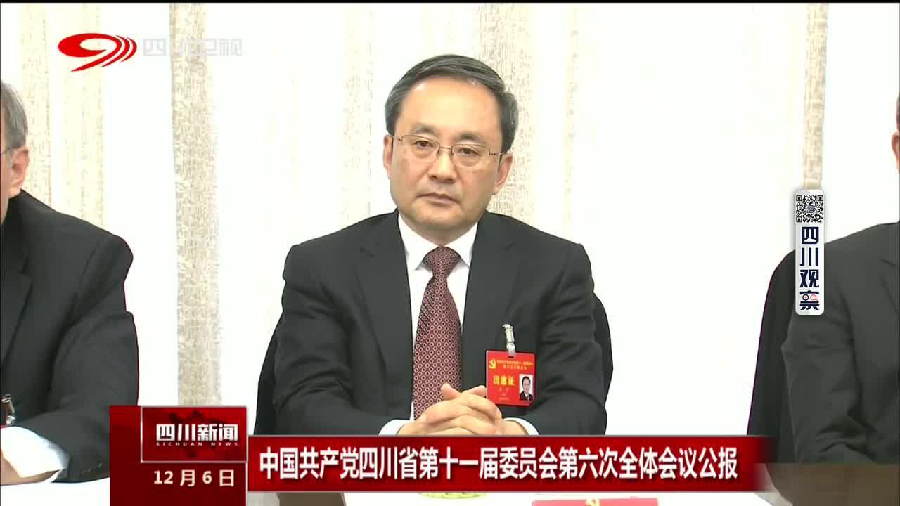 SCTV1 四川新闻        2019.12.06