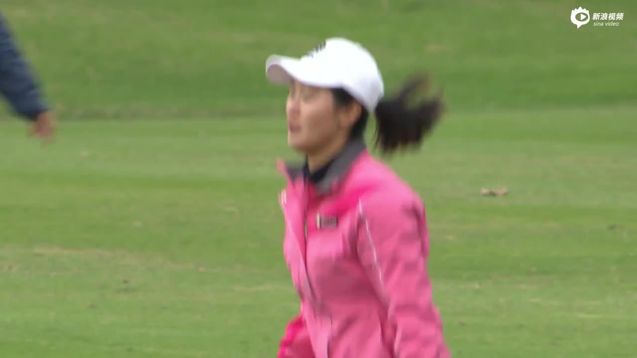 2019中国女子公开赛次轮集锦