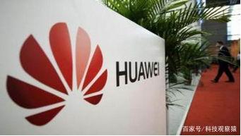 华为海思首次对外出售4G通信芯片:内部已考虑出售麒麟系列