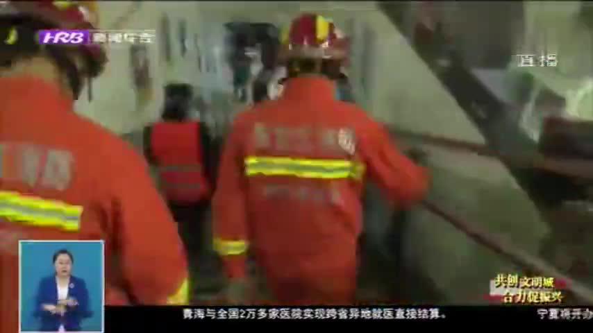 哈尔滨地铁开展地铁与公交接驳应急实战演练,模拟事故进行救援