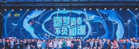 从琥珀中国行看OPPO游戏中心如何打造玩家、厂商、平台一体化