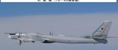日本天皇登基当天,2架轰炸机穿越对马海峡,俄的回应非常淡定