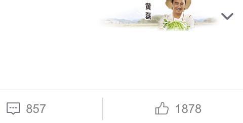 黄磊更博庆祝自己48岁生日:何炅和王迅很暖心,罗志祥却闹乌龙