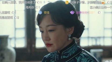 41岁薛佳凝近照认不出!胡歌还是那个胡歌,但哈妹不是哈妹了