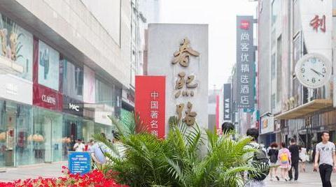 中国最具幸福感城市出炉,成都第一,杭州第二,网友称:实至名归