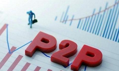 P2P行业寒冬,肃清网贷平台,品牌平台已被清退