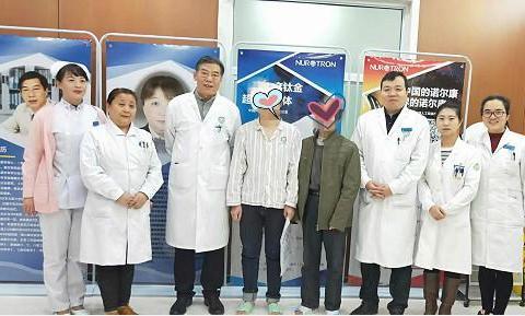 咸阳市第一人民医院成功开展首例人工耳蜗植入术