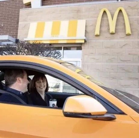 福特合作麦当劳,将咖啡豆银皮变成汽车零部件;雷克萨斯换帅,新全球总裁下月正式上任;蔚来全新轿跑SUV信息曝光