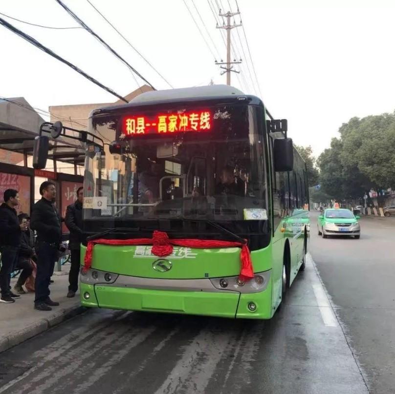 第8条跨省公交来了!宁马一体化又有新动作