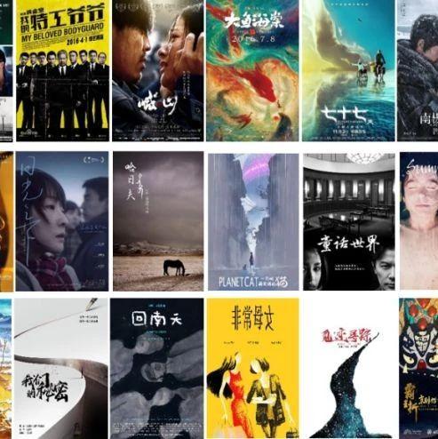 今日消息丨第十届北京国际电影节北京市场项目创投征集启动
