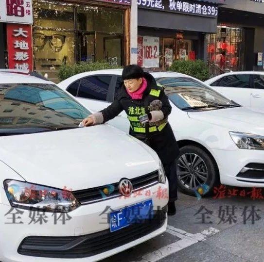 高科技!淮北城区停车体验再升级!