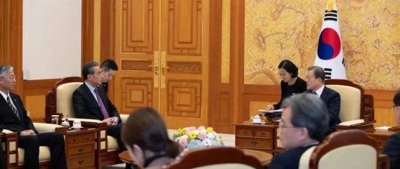 锐参考   王毅时隔四年再次访韩!这场会谈让韩媒感觉不寻常