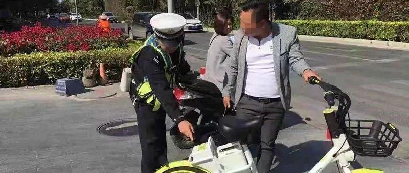 南宁出现共享电动车,市民骑行后被交警处罚!交通局:投放未备案【930新闻眼】