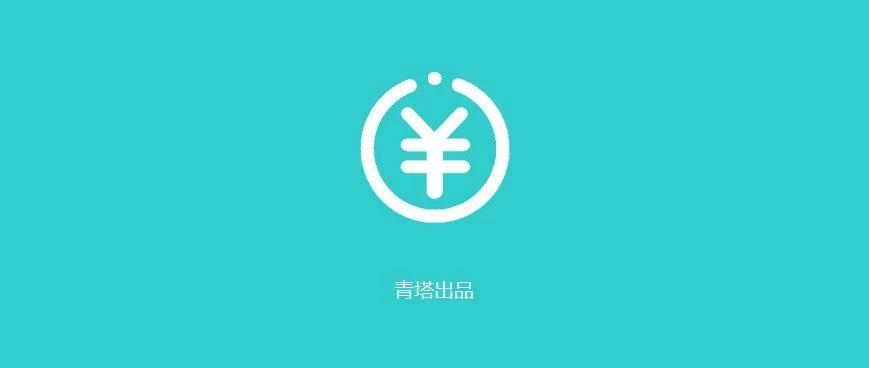广东:本科生初次就业平均月薪8000元,研究生1.2万元