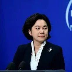 美对中国外交人员设限 外交部:中方已采取反制措施