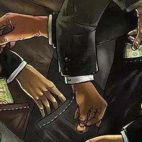 上市公司财务造假的基本逻辑