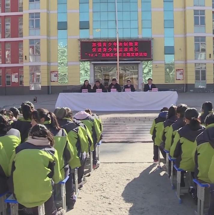 子长县检察院开展全国法制宣传日主题教育活动