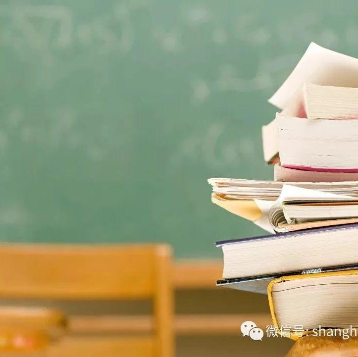 高考 | 2020春考招生问答公布!英语听力试运转及答案,你会多少?