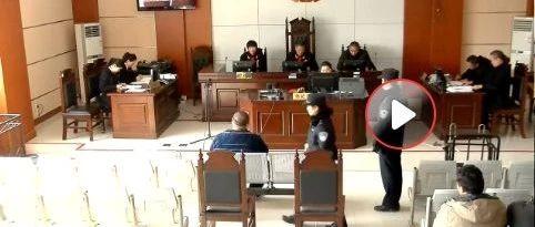 【最新】今天上午9点:宿州市萧县医保局原党组成员刘晶受审...