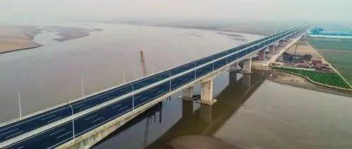 正式通车!国道234焦作至荥阳黄河大桥各类车辆收费标准出炉,免费通行的是……