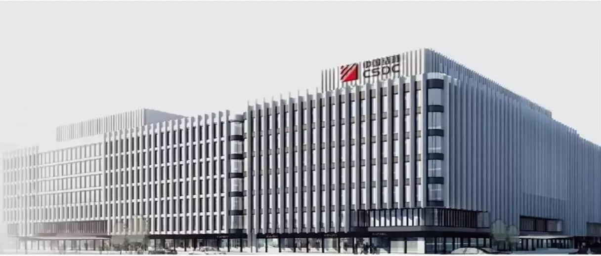 关于发布《中国证券登记结算有限责任公司关于深圳证券交易所股票期权试点结算业务实施细则》的通知