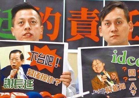 """蔡正元呼吁台湾人起义,推翻""""暗黑网军""""民进党当局"""