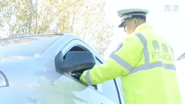 前段时间,蓟州区一名男子不但饮酒后驾驶机动车,被交警发现之后