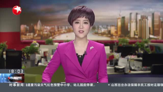 中国航天新纪录!  太原卫星发射中心6小时内连续成功完成两次发射任务