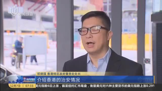 香港警务处处长邓炳强赴京拜访公安部和国务院港澳办