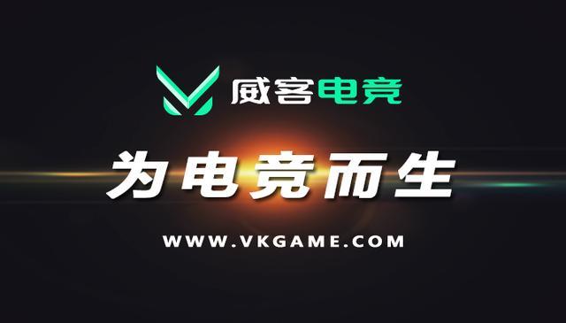 威客电竞 首发三星Exynos 980处理器vivo X30 5G 12月16日桂林见