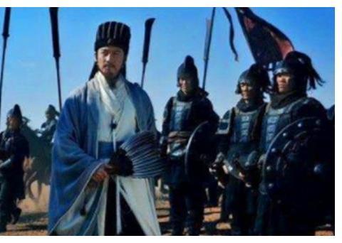 蜀国只有10万兵力,少得可怜,诸葛亮却要选择带兵北伐?