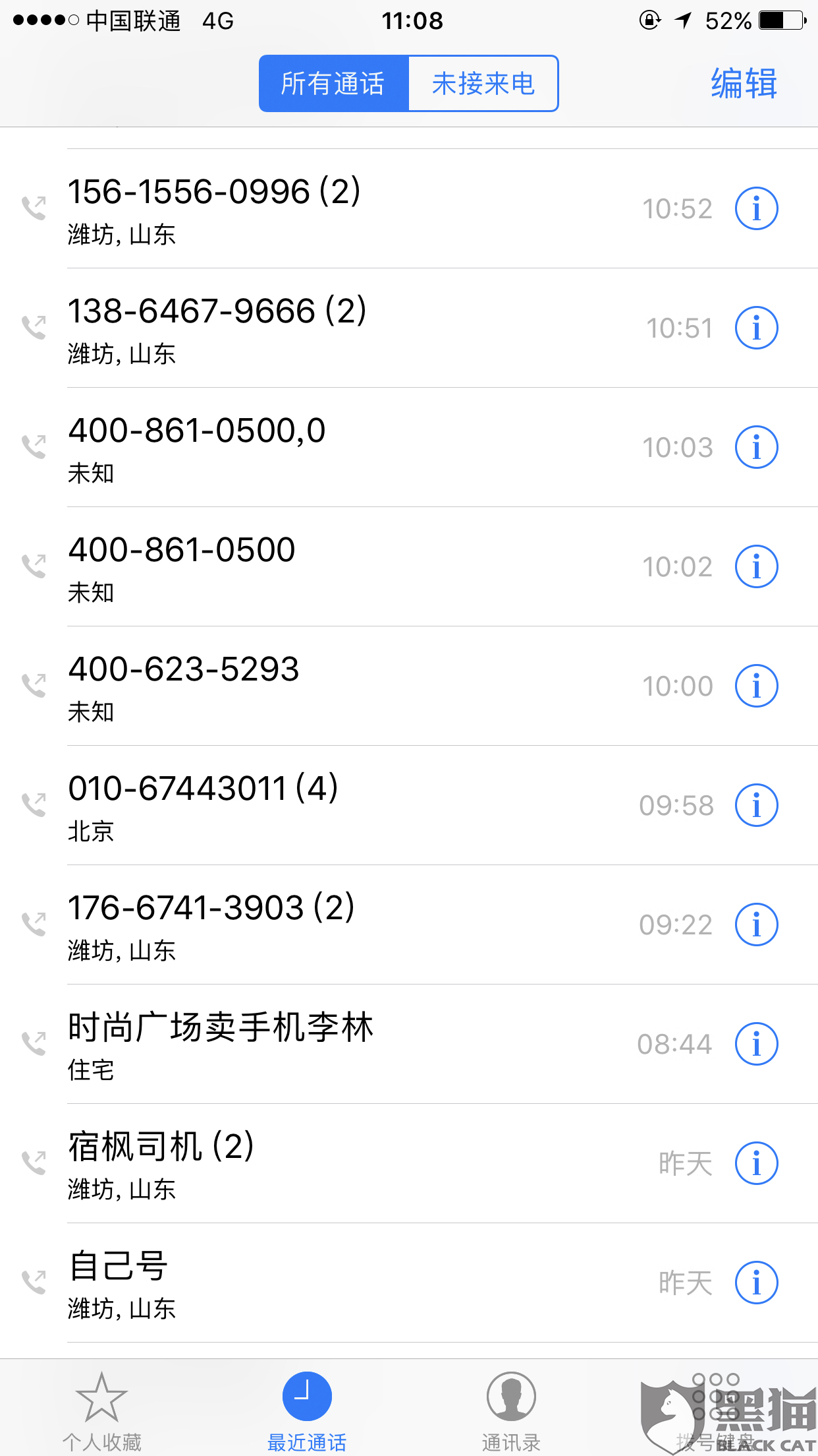 400电话号码是哪的