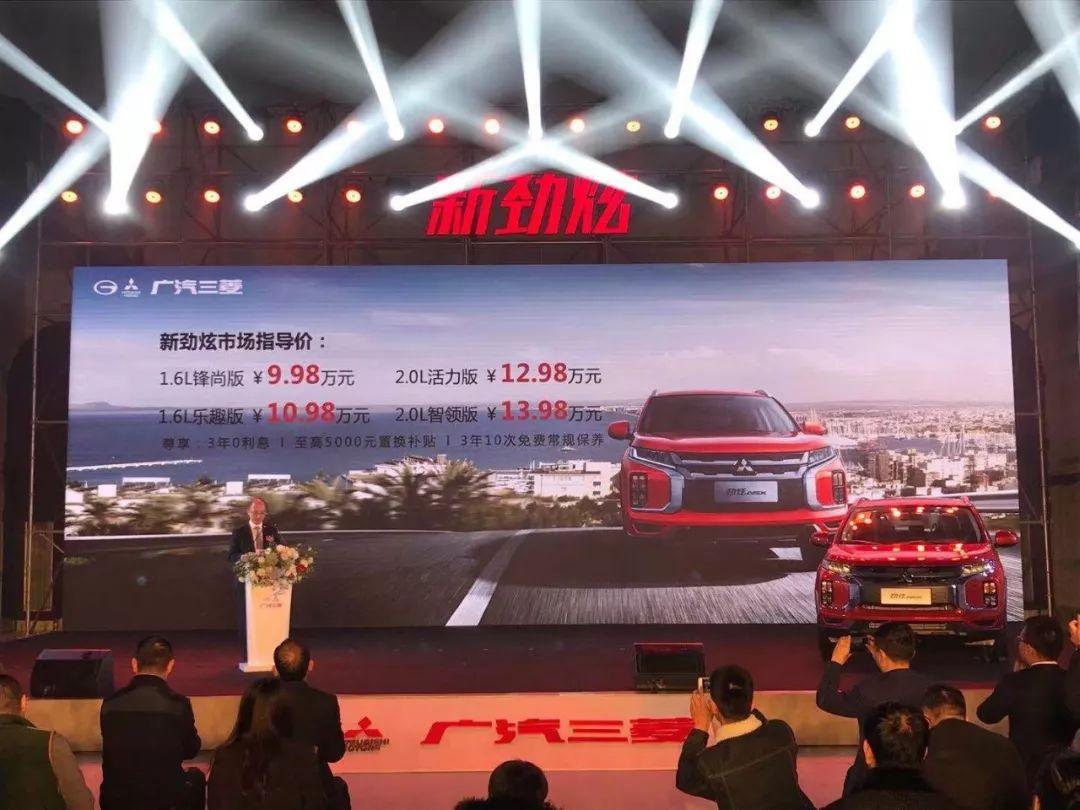 新劲炫重庆上市,堪比换代的升级,起售价不到十万