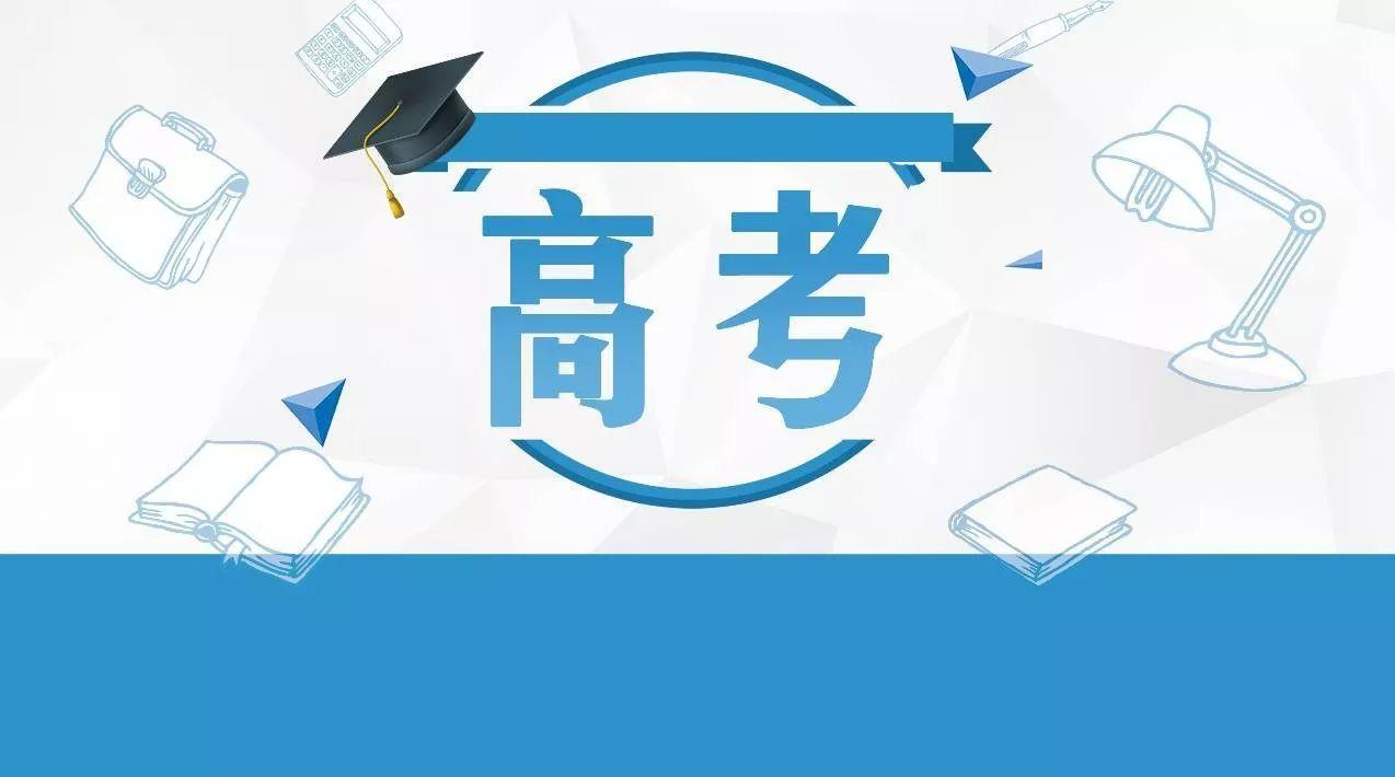 为什么一定要考重点大学?高三生看完,也许学习会更有动力!