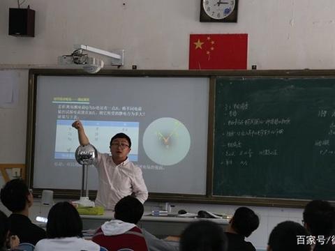 为什么初中物理学霸到了高中只能考30分?专家:你应该这样学