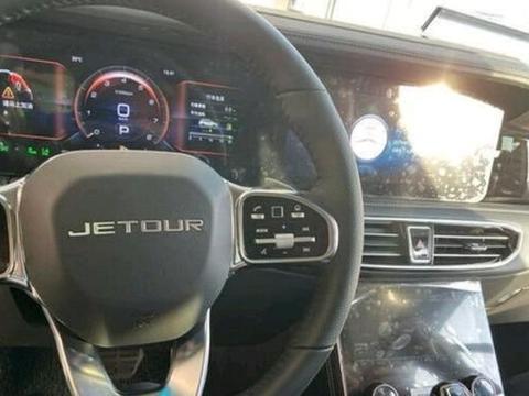"""中小型SUV的价格,中大型SUV的体验!解密 奇瑞新款""""捷途X95"""""""