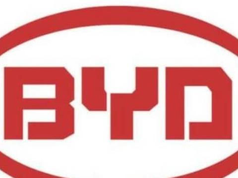 BYD总算舍得换车标了!豪华新车够气派,新车标比奔驰还拉风