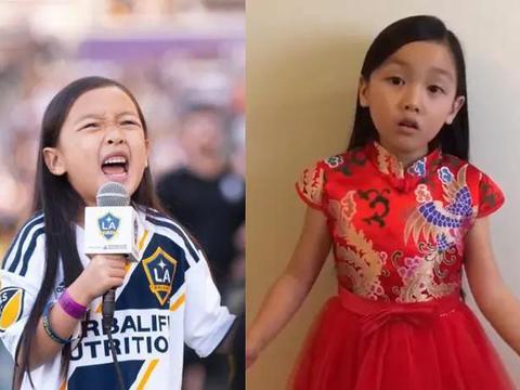 7岁亚裔女孩献唱美国国歌爆红,会说中文还曾录唱《我的中国心》
