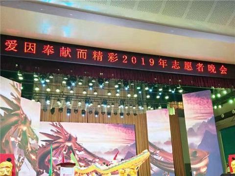 湖南长沙县举行国际志愿者日晚会