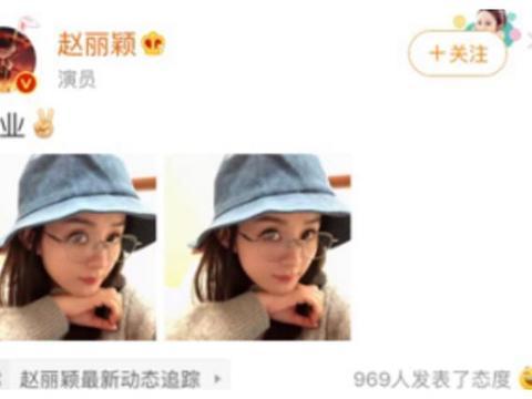 赵丽颖开工啦,明星夫妻聚少离多,她和冯绍峰感情堪忧!