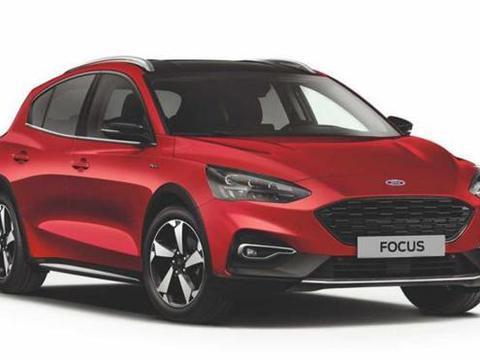 车动态:福克斯新车发布;广汽丰田11月销量;宝马5系限量版