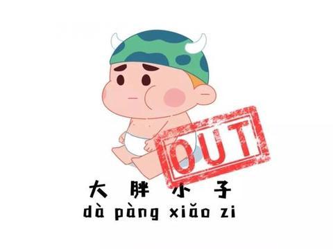 世卫组织:婴幼儿食品中禁止添加此物质,家长却把其当作哄娃利器
